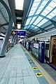 MRT Phetkasem 48 station - platform.jpg