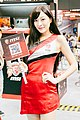 MSI promotional models, Taipei IT Month 20151128b.jpg