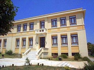 Axioupoli - Natural history museum
