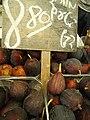 Mahane Yehuda Market 190 (9629699158).jpg