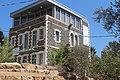 Maimonides Heritage Center IMG 5967.JPG