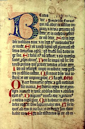Mainz Psalter - From the 1459 second edition : with an illuminated letter