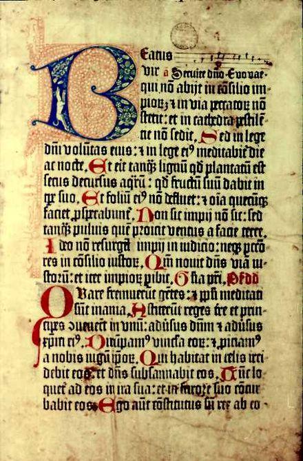 Du Psalterium Benedictinum, 1459: avec une lettrine peinte