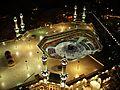 Makkah (Mecca).jpg