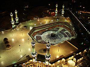 Masjid Al Harum