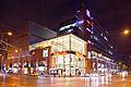Mall of Sofia at night 2012 PD 5.jpg