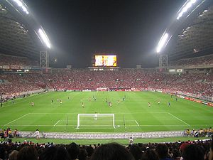 Urawa Red Diamonds - International friendly match against Manchester United, July 30, 2005, Saitama Stadium