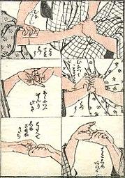 Um gravura de Katsushika Hokusai precursora do mang� moderno.