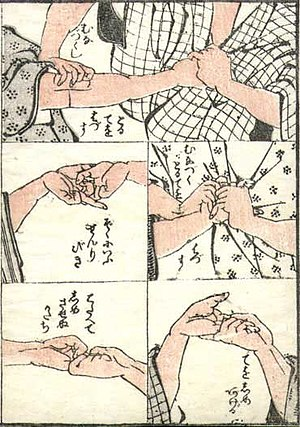 History of manga - Hokusai Manga (early 19th century)