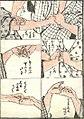 Manga Hokusai.jpg