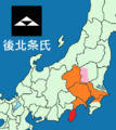 Map of Late Hōjō clan 1583.png