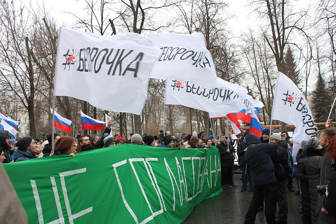 March in memory of Boris Nemtsov in Moscow (2019-02-24) 142.jpg