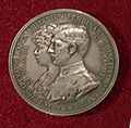Marie Ferdinand marriage medal.jpg