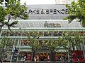 Marks ^ Spencer 863, Bubbling Well Road - panoramio.jpg