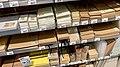 Material de Papelería en Muji (51045902921).jpg