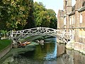 Mathematical bridge - geograph.org.uk - 839052.jpg