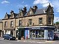 Matlock - shops on Matlock Green - geograph.org.uk - 1353832.jpg