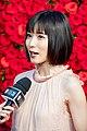 Matsuoka Mayu at Opening Ceremony of the Tokyo International Film Festival 2018 (30677380487).jpg
