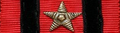 Medaila JZ II stupen.png