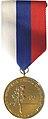 Medaila Slovenskej republiky k 60 výročie ukončenia druhej svetovej vojny.jpg
