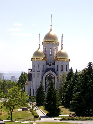 Mamayev Kurgan - Image: Memorial area and All Saints Church, Volgograd (2007)