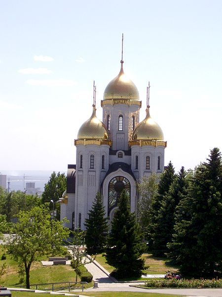 File:Memorial area and All Saints Church, Volgograd (2007).jpg