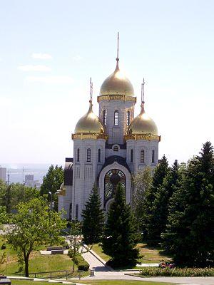 Memorial area and All Saints Church, Volgograd (2007)