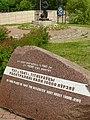 Memorial to 10,000 Jews Shot by Nazis in 1941 - Vitebsk - Belarus - 01 (27095997374).jpg