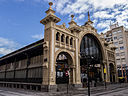 Mercado Central-Zaragoza - PC281634.jpg