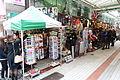 Merchandise - Takeshita street - Tokyo - DSC07882.JPG