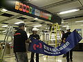 Merger of KCR and MTR operations 2007-12-02 02h09m02s SN208034.JPG