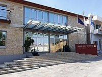 Mesa Geitonia Municipality Town Hall 01.jpg