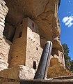 Mesa Verde Tower.jpg