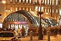 Metro de Madrid - Sol 04.jpg