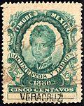 Mexico 1880 revenue F74 Veracruz.jpg