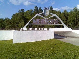 Mezhgorye, Republic of Bashkortostan Town in Bashkortostan, Russia