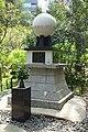 Military Police Memorial (守護憲兵之碑) - Yasukuni Shrine - Tokyo, Japan - DSC06108.jpg