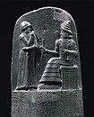 Milkau Oberer Teil der Stele mit dem Text von Hammurapis Gesetzescode 369-2.jpg