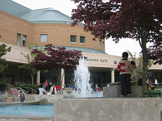 Minoru Park - Richmond Cultural Centre.