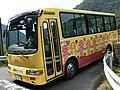 Misato Town Bus Ochi Roop Line Nakayoshi.jpg