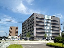 Miyoshi City Office.JPG