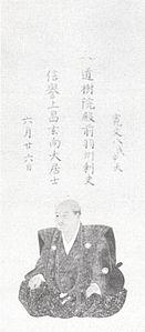 水野忠職's relation image