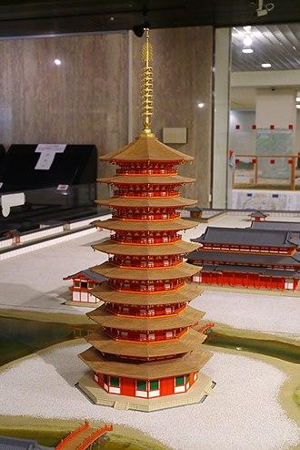 Hosshō-ji - The Model of nine-story pagoda of Hosshō-ji temple.
