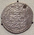 Mongol coin minted at Jarjim Iran 1319.jpg