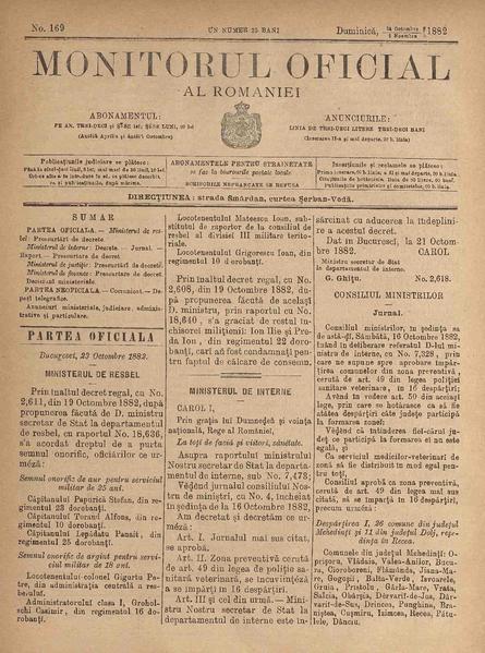 File:Monitorul Oficial al României 1882-10-24, nr. 169.pdf