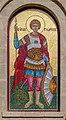Mosaic on the side of Apostle Andreas Orthodox Church, Polis, Cyprus.jpg