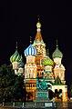 Moscú.jpg