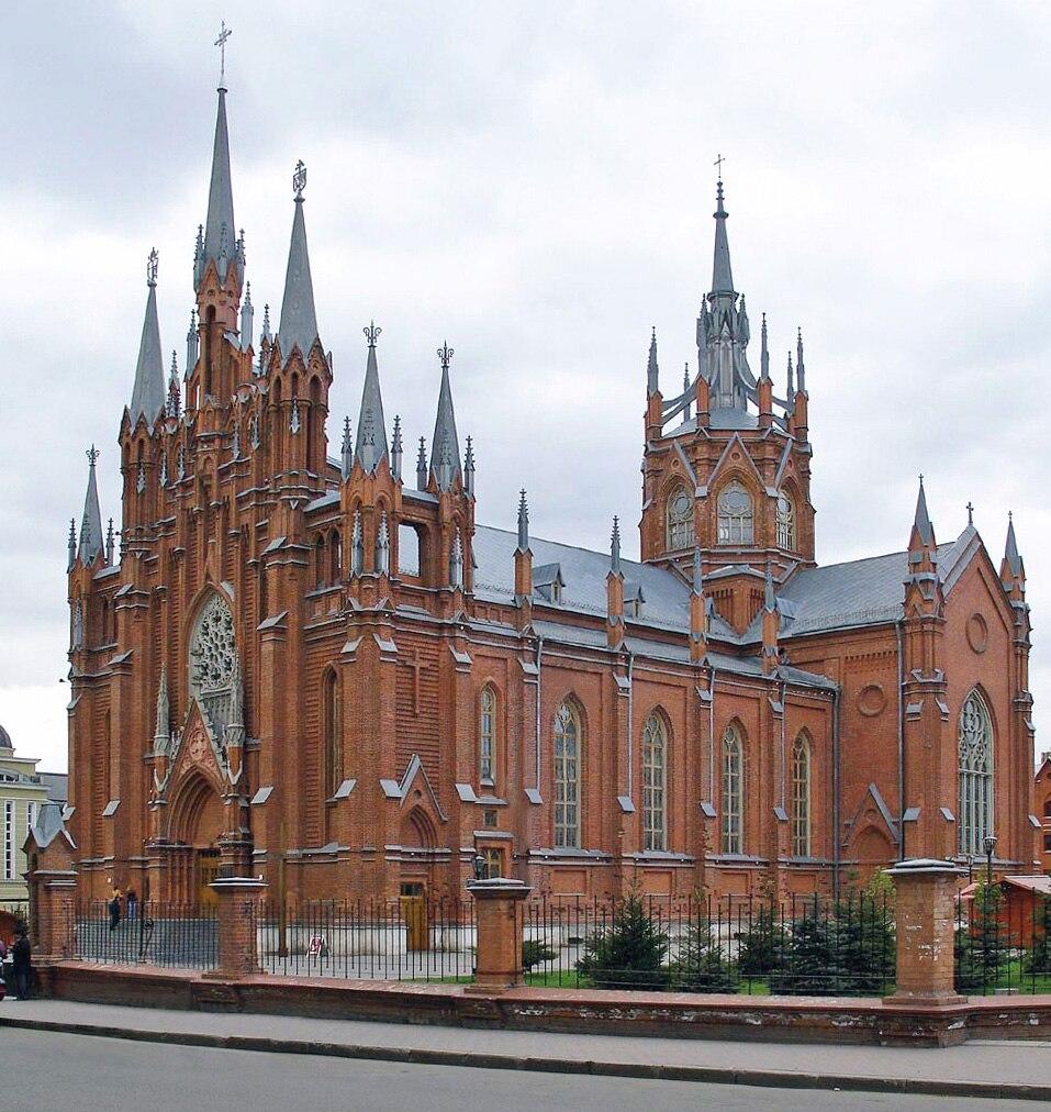 Moscow, Catholic Church in Presnya