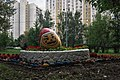 Moscow, giant easter egg near Beskudnikovo station (31268372910).jpg