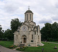 Moscow AndrMon Cathedral3p.jpg